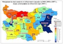 Bipd Blgarska Infrastruktura Za Prostranstveni Danni
